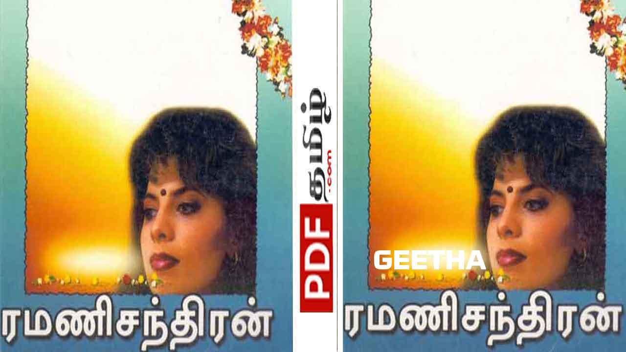 Geetha Novel by Ramanichandran PDF Free Download - PDF TAMIL