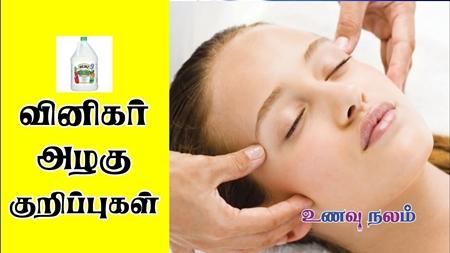 What Vinegar is Used for ? | What Is Vinegar in Tamil?