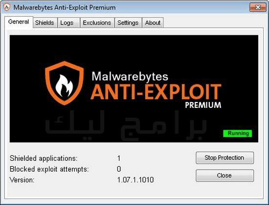 برنامج Malwarebytes Anti-Exploit 2019 أخر إصدار