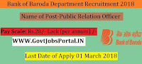 Bank of Baroda Recruitment 2018– Public Relation Officer
