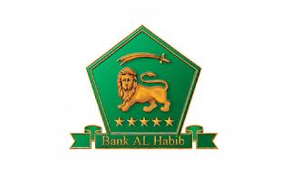 bankalhabib.com Jobs 2021 - Bank Al Habib Jobs 2021 in Pakistan