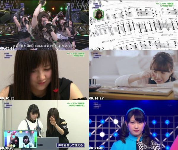 [TV-Variety] The Girls Live – 2016.11.24 #144