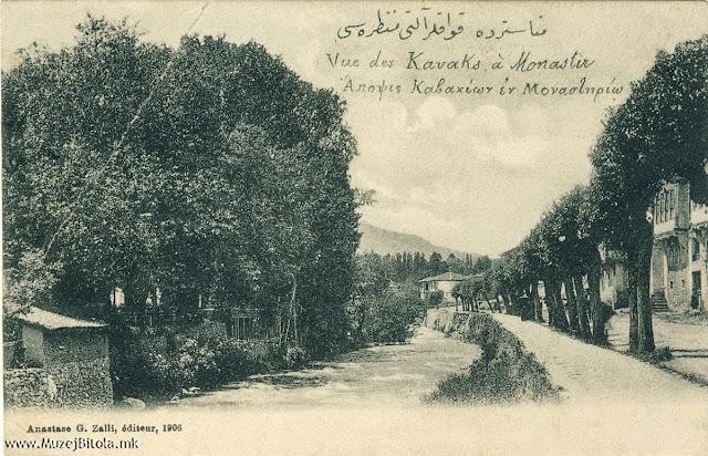 """Реката Драгор со кафето кај Тополите -""""Kafe Kavaklar a Monastir"""". Разгледница од 1906 година испратена од Битола за Смирна, Турција. Ова кафе било многу популарно кај младите. Еден од честите гости бил и Кемал Ататурк. Истата разгледница е издадена повторно во 1908 година, во иста боја и опис како оваа од 1906 година."""