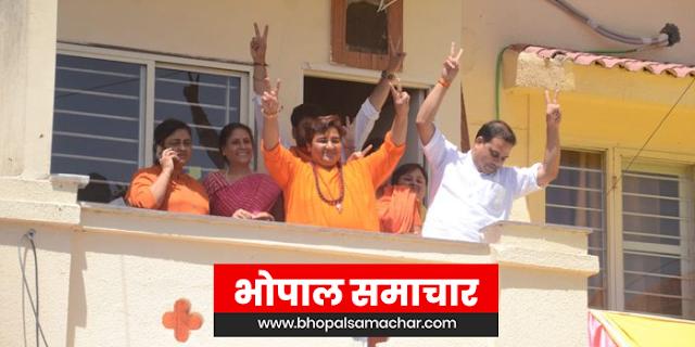 BHOPAL: प्रज्ञा ठाकुर के यहां जश्न, दिग्विजय सिंह की चुनावी राजनीति एक्सपायर | MP NEWS