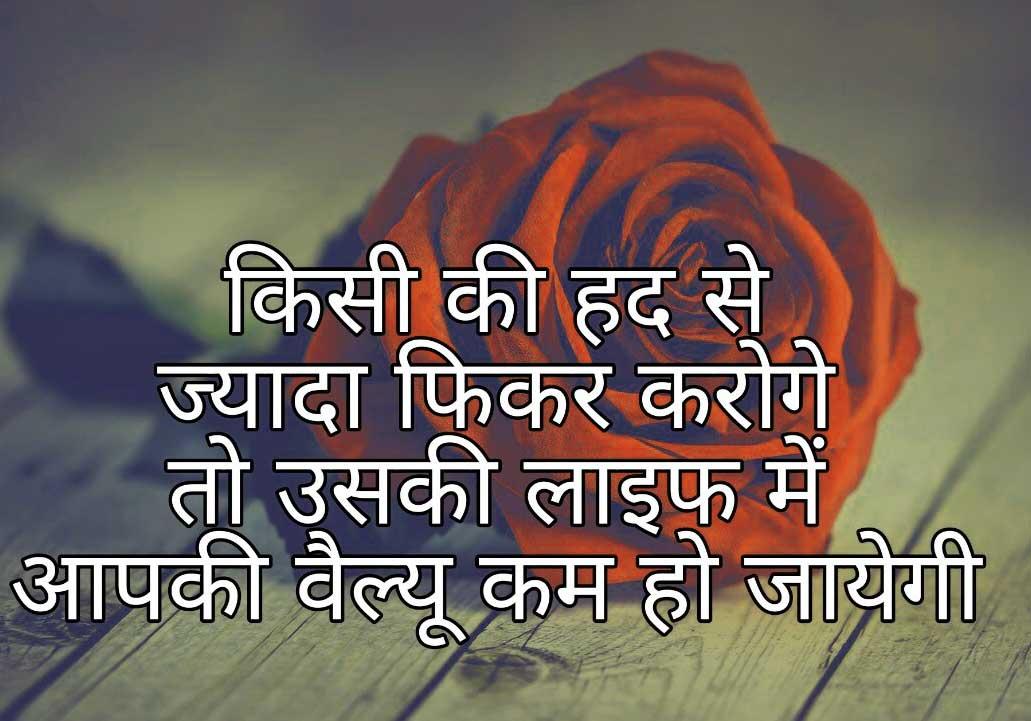 sad message image download