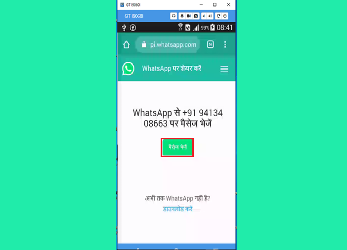 http://www.wikigreen.in/2020/04/whatsapp-how-to-send-whatsapp-message_30.html