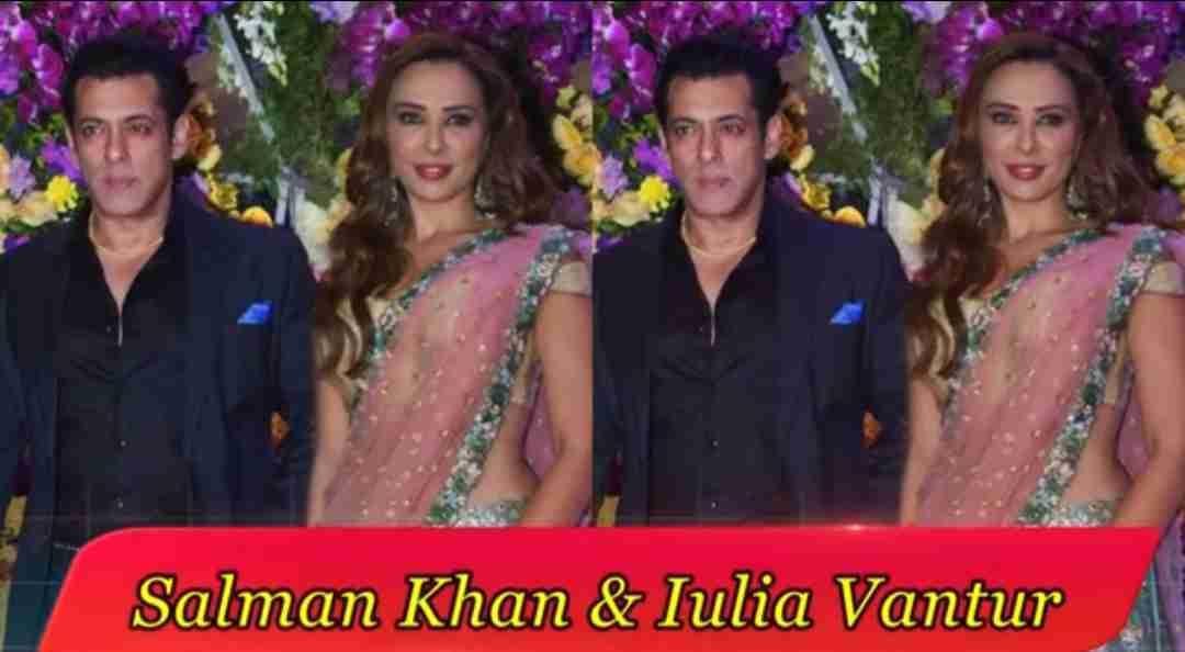 सलमान खान और इयूलिया वंतूर