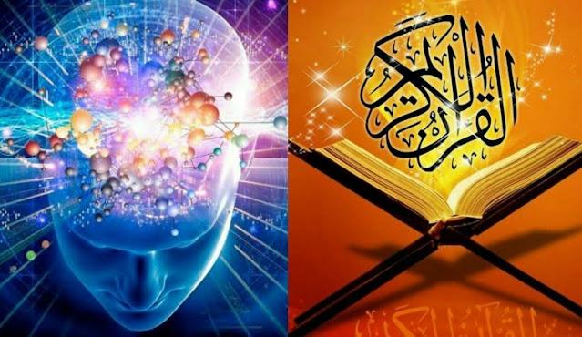الإسلام والعلم