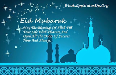 eid-mubarak-2015-whatsapp-dp-whatsapp