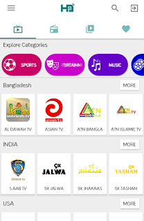 Homepage of HD streamz apk