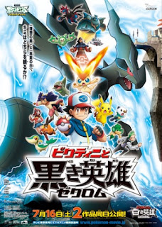 Pokemon Movie 14: Victini to Kuroki Eiyuu Zekrom Sub Indo Film