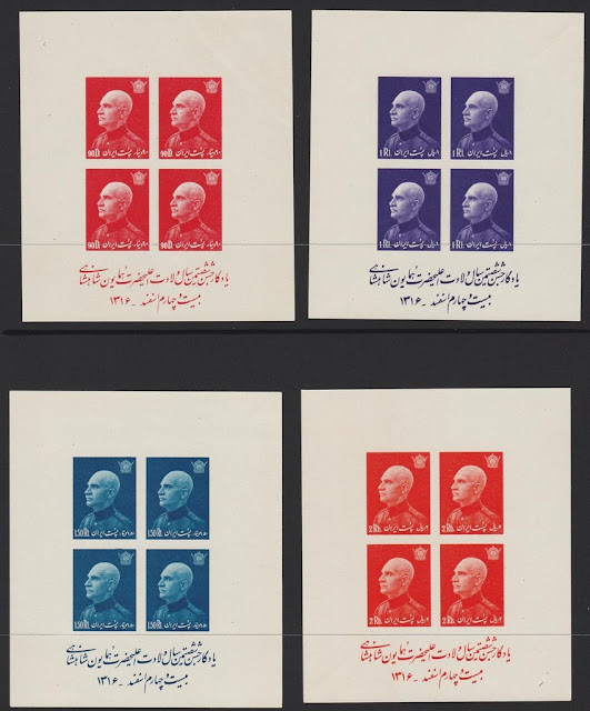 Persia Iran 1938 60th Birthday Set Reza Shah Pahlavi