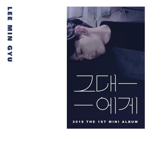 LEE MIN GYU – To You – EP