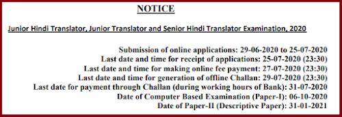 http://www.sarkarialertblog.com/2020/07/ssc-jht-junior-hindi-translator-online-form-2020.html
