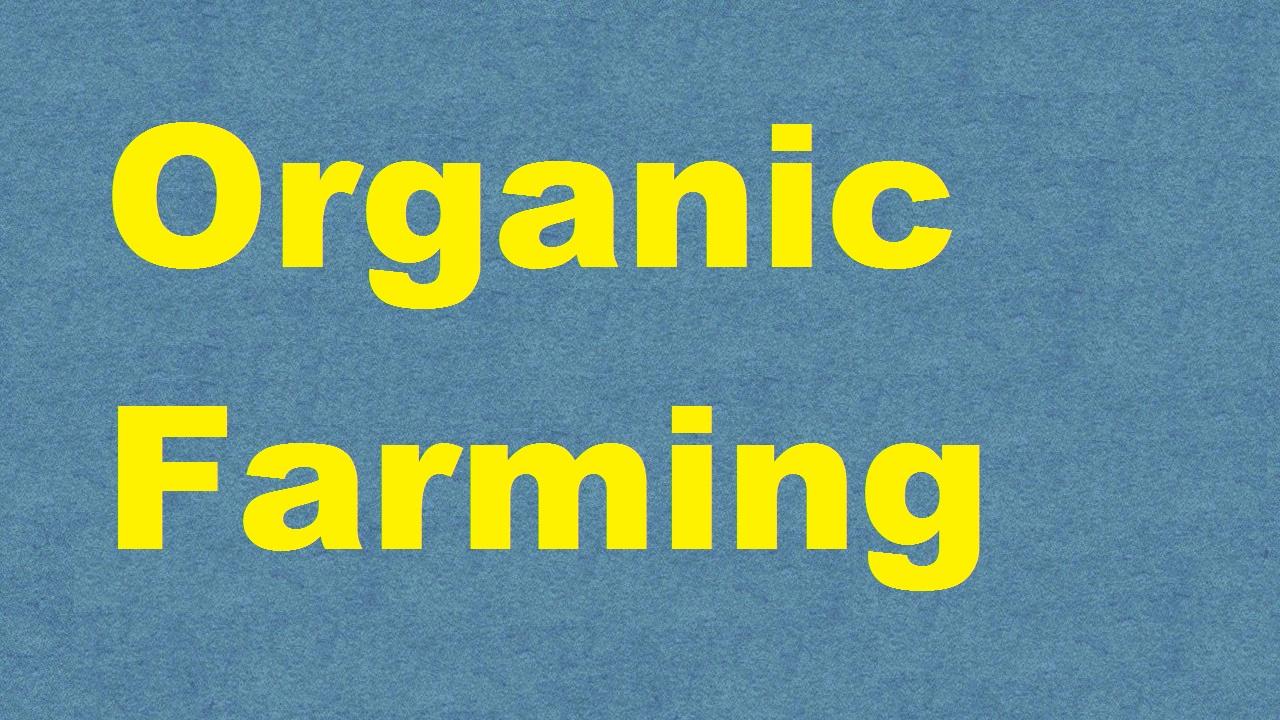 Organic Farming ICAR E course Free PDF Book Download e krishi shiksha