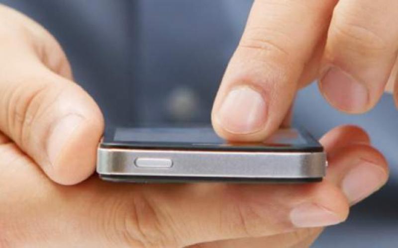 Σε εφαρμογή στο κινητό μας η νέα αστυνομική ταυτότητα