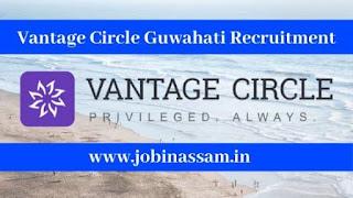 Vantage Circle Guwahati