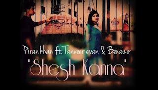 Shesh Kanna Lyrics (শেষ কান্না) Tanveer Evan - Benazir