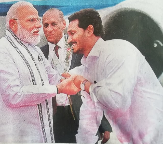 MODI MEETS JAGAN, SPEAKS FOR A WHILE