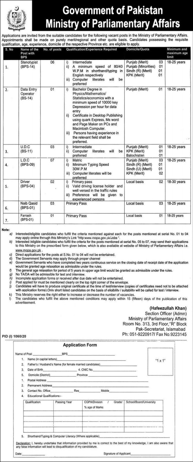 Ministry of Parliamentary Affairs Jobs 2020 | Multiple Vacancies