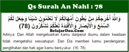 Surah An Nahl Ayat 78 - Tata Cara Dan Bacaan Doa Agar Cepat Melahirkan Sebelum HPL Menurut Islam Di Dalam Alquran Yang Ampuh Dan Mustajab