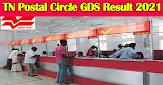 TN Postal Circle GDS Result 2021
