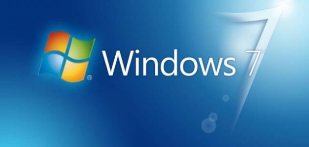 تحميل ويندوز7 64 بت Win7 Ult SP1 English X64.iso برابط مباشر