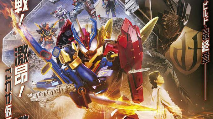 Kamen Rider Build New World: Kamen Rider Grease Subtitle Indonesia
