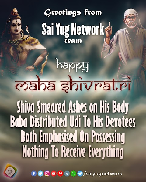 Shivratri Greetings From Sai Yug Network.com