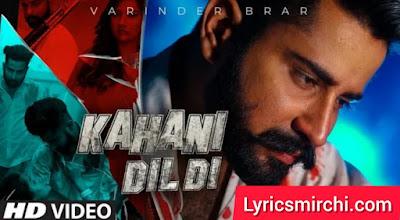 Kahani Dil Di कहानी दिल दी Song Lyrics | Varinder Brar | New Punjabi Song 2020