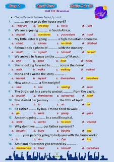 بنك اسئلة لغة انجليزية الصف الأول الاعدادى شهر أبريل + نسخه بالاجابات