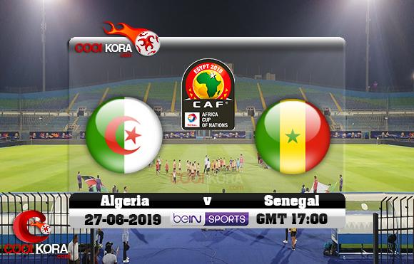 مشاهدة مباراة الجزائر والسنغال اليوم 27-6-2019 علي بي أن ماكس كأس الأمم الأفريقية 2019
