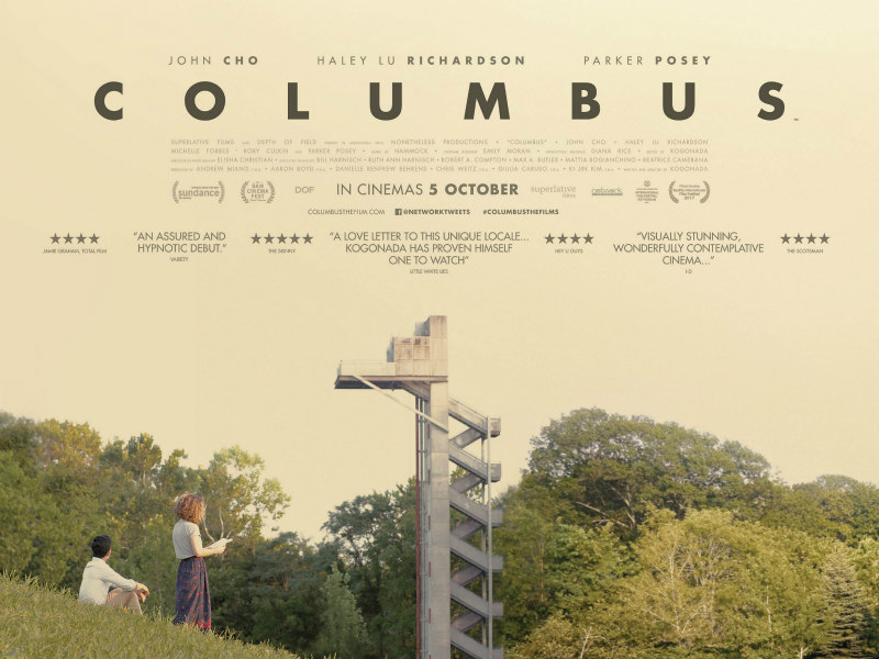 columbus movie uk poster
