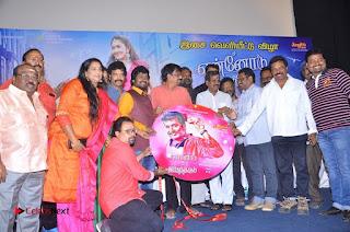 Ennodu Nee Irundhaal Tamil Movie Audio Launch  0045.jpg