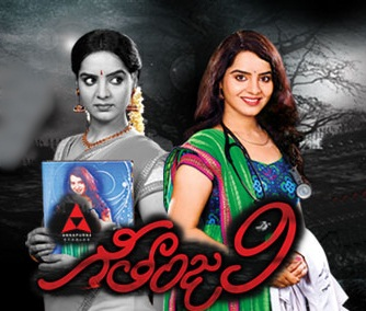 geethanjali horror movie songs free download