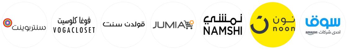 كيف تشتري افضل الماركات العالمية بسعر رخيص عبر الانترنت