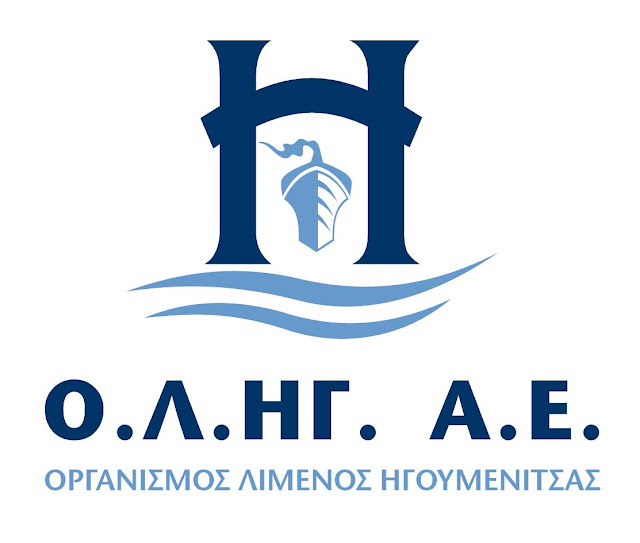 Ήγουμενίτσα: Οριστικά δύο άτομα στην ηγεσία του ΟΛΗΓ - Άλλος πρόεδρος, άλλος διευθύνων σύμβουλος