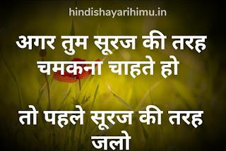 अनमोल वचन - Best Anmol Vachan in Hindi