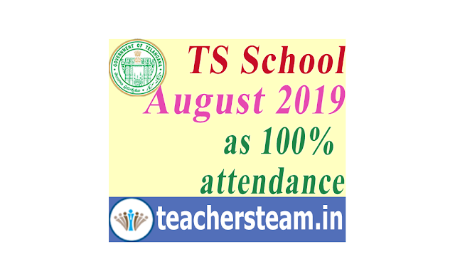 August 2019 - Celebrating as 100% attendance month in TS Schools