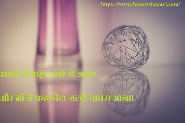 Motivational Quotes Towards Success