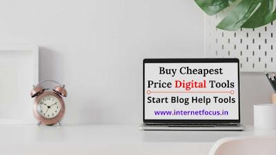 online marketing tools