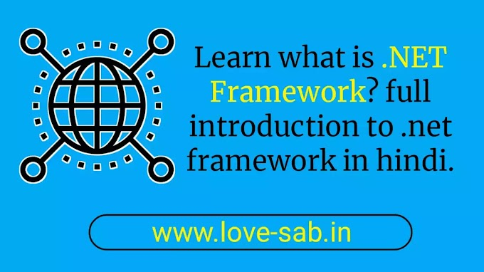 What is .NET Framework in hindi? Introduction to .NET Framework in hindi?