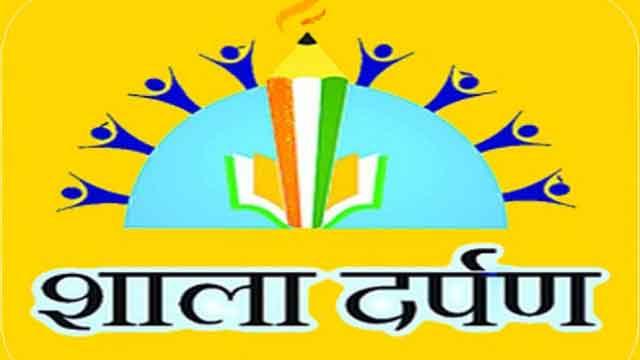 शिक्षा में श्रीमाधोपुर प्रथम तथा खंडेला अंतिम स्थान पर