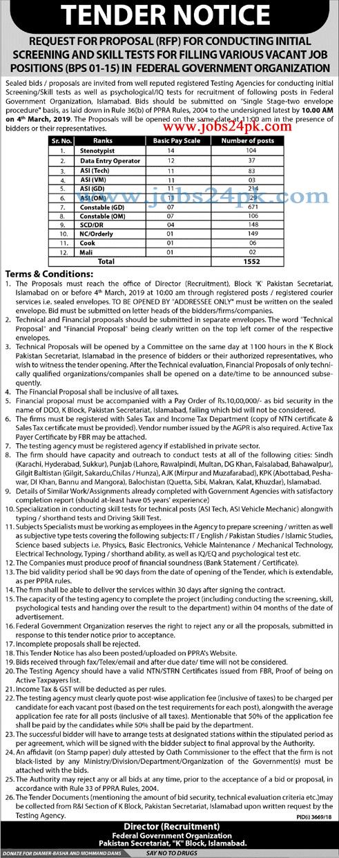 Federal Government Jobs 2019 ASI Constable Stenotypist  Jobs In Federal Government Tender Notice For 1552 vacancies