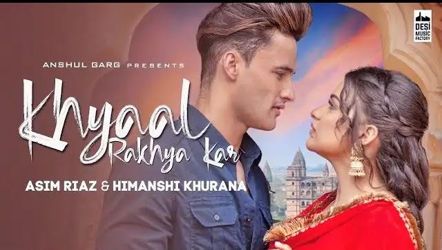 Khyaal Rakhya Kar Full Song Lyrics | New Punjabi Songs 2020