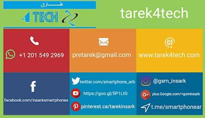 tarek4tech.com
