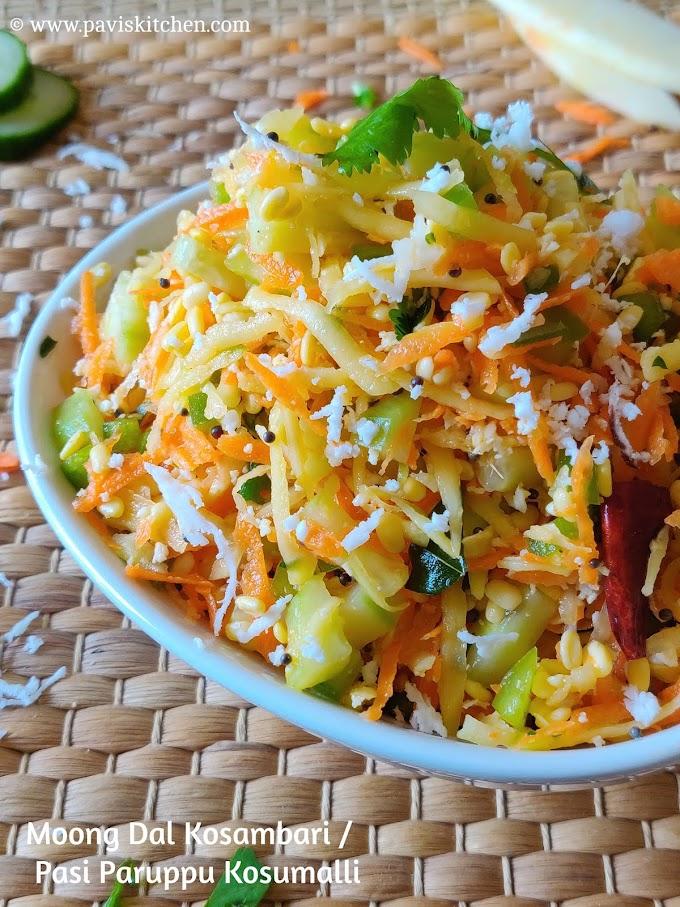 Pasi Paruppu Kosumalli | kosambari recipe | moong dal kosambari
