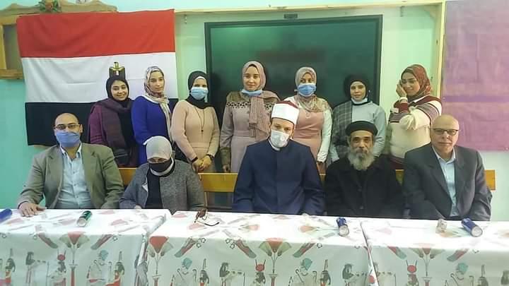 """بيت العائلة ببورسعيد يؤكد على"""" حب الوطن"""" بمدرسة بورسعيد الثانوية بنات"""