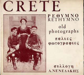 http://anopolis72000.blogspot.gr/2010/01/blog-post.html