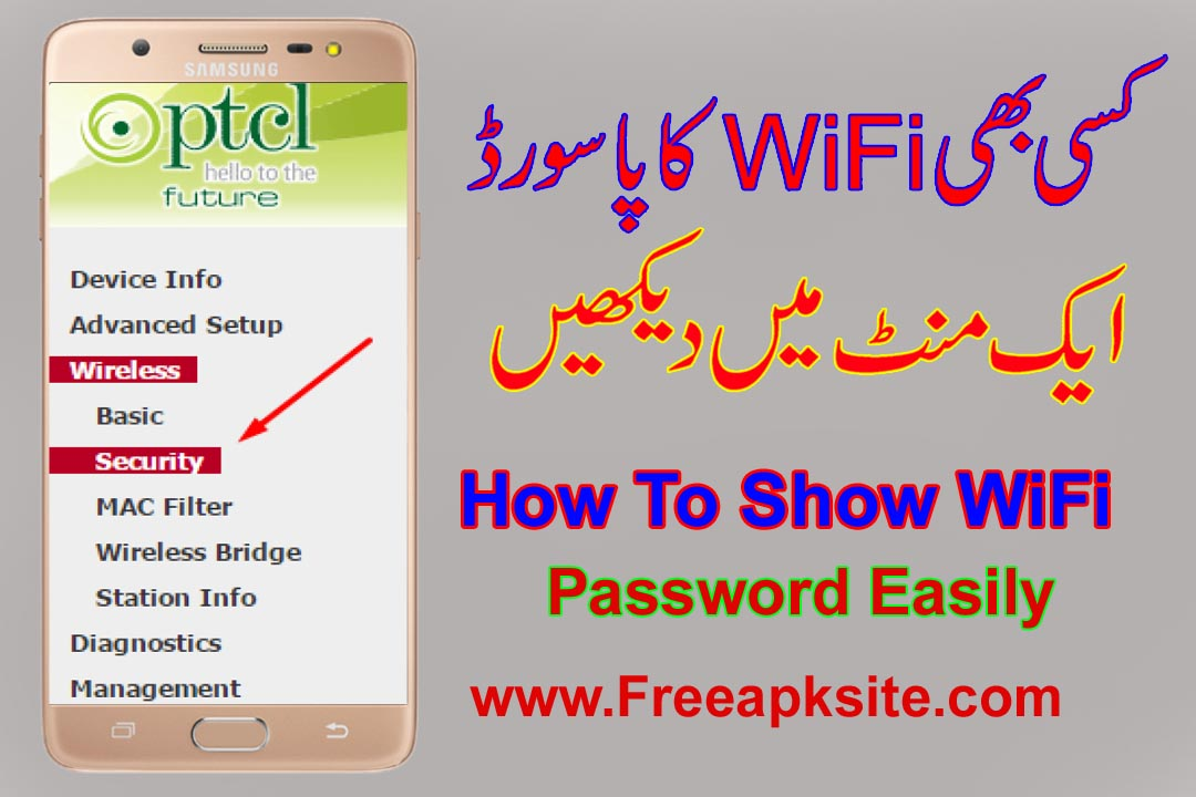 How To Show WiFi Password Of Any Device Without Root | Free Apk Site